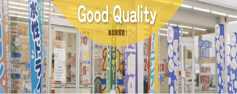 カーニバルクリーニングの店舗画像
